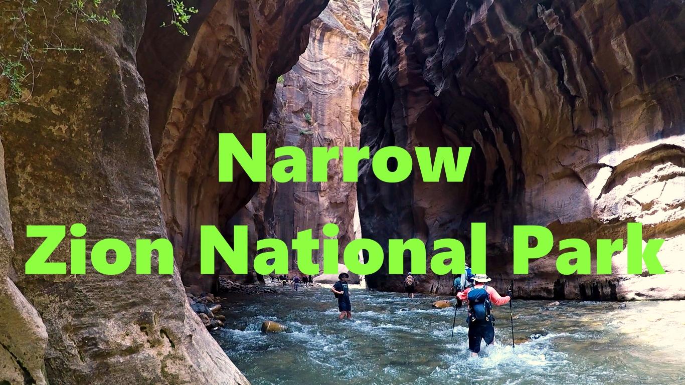 Narrow 5-.jpg